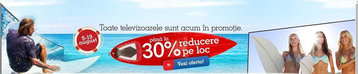 Reduceri de până la 30% la televizoarele din oferta eMag.ro