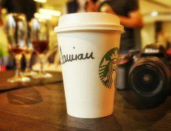 Starbucks Craiova